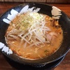 金沢市西都「客野製麺所」で辛味噌らーめんにネギたっぷりで風邪予防