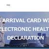日本からシンガポールへの渡航準備(6)SG Arrival Card & Health Declaration