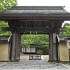 徳川家康の内孫になる珠姫の菩提寺となっている宿坊寺院『天徳院』