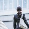 【20卒】まだ間に合う!12月以降も新卒求人を掲載中の就職サイト