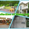 Collection of Stamp Rally