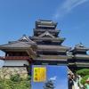 日本最古の天守閣・アルプスの見える【松本城】と湧き水で潤うレトロな雰囲気漂う城下町