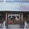 秋津・住吉神社(加東市秋津)の風景 part3