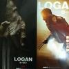 少女と最後のエデンへ 『LOGAN/ローガン』 感想