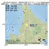 2017年01月01日 06時43分 空知地方北部でM3.7の地震