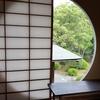 ■東本願寺・渉成園:茶室特別公開(2017.9.30まで)