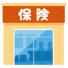 留学保険に加入して中国留学しよう