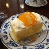 長崎の美味しいスイーツ「シースクリーム」 リピートです!