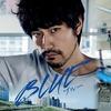 「BLUE/ブルー」ネタバレレビュー・あらすじ:昭和のドラマ、平成の価値観、令和の女性観