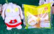 【Wクリームサンド バナナクリーム&ホイップ】ファミリーマート 3月24日(火)新発売、ファミマ コンビニスイーツ 食べてみた!【感想】