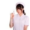 美人看護師、かわいいナースと出会って、結婚する方法【実話!】