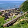 Report No.145 海の谷