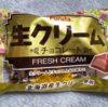 王道の味の美味しさ!『生クリームチョコレート フレッシュクリーム』
