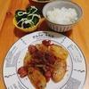 2020/12/08 今日の夕食