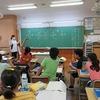 5年生:国語 漢字クイズに挑戦