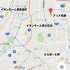 2022年2月開業予定 堺市美原区にららぽーと堺ができる件 加熱する大和川沿いショッピングモール戦争