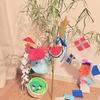 【七夕さま】5歳の息子が作った飾りと自分で書いた願い事。