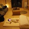 赤ちゃんと一緒に京都旅行、おすすめホテルは?