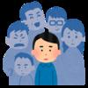 双極性障害と解離症状