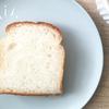 池袋キュープラザ・EDWの100食パン(ワンハンドレッド食パン)を食べてみた