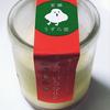 *室蘭うずら園* うずらのいちごプリン 461円(税込) 【北海道室蘭市】