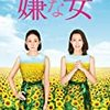 「すずふり亭」の鈴子と省吾の美代子への心遣いに私が涙しました… - 朝ドラ『ひよっこ』12話の感想