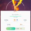 スプラトゥーン2 プレイ その13 (+ポケモンGO)