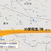 蕨市上空が飛行経路に 羽田空港機能強化の展示説明行われる