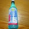 【オホーツク&宗谷地区】水色のサイダーこと「オホーツク流氷塩サイダー」は超綺麗だった。
