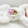 ペットのお産を応援する玩具「ねこ、産んじゃった」