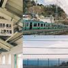 1月の根府川駅