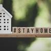 【#StayHome】子供と家で楽しく過ごすオススメの方法
