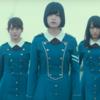 欅坂46 『エキセントリック』『月曜日の朝、スカートを切られた』MVフルver