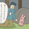 スキウサギ「スタンプ発売2」