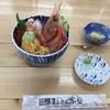 海の幸がたっぷり ∴ 札幌市場めし まるさん亭 別亭