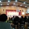 小学校の学習発表会で子供たちに感動