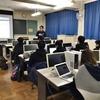 静岡県立掛川西高校×TechAcademy プロジェクトレポート No.3(2019年3月28日)