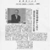 地方紙に載った啄木関係記事2点を紹介(盛岡:望月善次先生の研究発表/函館:流浪の啄木歌碑17年ぶりに里帰り)