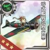 零式艦戦52型(熟練)の改修について