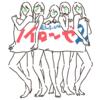 【最高の夏にしようねノイローゼ2】出演者&作品タイトル決定!