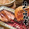 【海の台所】和田珍味を紹介するにゃ