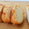 11月28日は「フランスパンの日」その3~フランスパンが硬い理由は?(*´▽`*)~