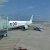搭乗記 AirDo NH4759 羽田⇒函館 B767-300 普通席 すぐたまからプリンスポイントに交換した無料宿泊券で函館大沼プリンスホテルに泊まりに行きました!
