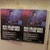 【Noel Gallagher's High Flying Birds】ノエル・ギャラガー5/16名古屋レポ。ファッキン・オン。
