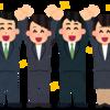 【ブログ運営報告23ヶ月目】PV数1万超・収入月4500円いった!