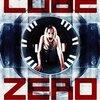「CUBE ZERO」を観る
