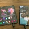 【日本未発売】折り畳みスマホGalaxy Z Fold 3レビュー!スペック、画面、新機能をNote 10 plusと比較![おすすめ紹介]