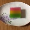 2017年の和菓子 お題菓子 「野」