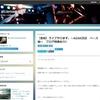 ブログデザインを更新しました