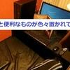 【自分の部屋のような感覚で実に快適!】ネットカフェで宿泊したいならハイリ―ファイブカフェがおすすめ!
